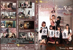 Fundamental Human Rights 女尊男卑