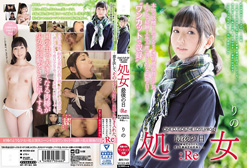 ONE CUT OF THE LOST VIRGIN 処女 最後の日:Re 初めてのSEX。そして初めて…